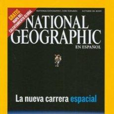 Coleccionismo de National Geographic: DOS REVISTAS MEXICANAS NATIONAL GEOGRAPHIC EN ESPAÑOL. Lote 30198826