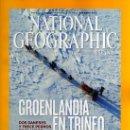 Coleccionismo de National Geographic: NATIONAL GEOGRAPHIC N. 30002 FEBRERO 2012 - EN PORTADA: GROENLANDIA EN TRINEO (NUEVA). Lote 134892034