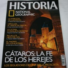 Coleccionismo de National Geographic: REVISTA HISTORIA DE NATIONAL GEOGRAPHIC - Nº 47. Lote 32574067