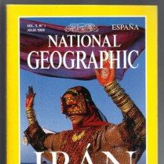 Coleccionismo de National Geographic: NATIONAL GEOGRAPHIC - JULIO 1999 - ESPAÑA - IRÁN - PROBANDO LA REFORMA.. Lote 32982401