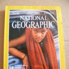 Coleccionismo de National Geographic: REVISTA: NATIONAL GEOGRAPHIC - VOL.4 - Nº 6, JUNIO 1999. Lote 33005758
