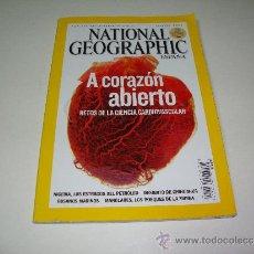 Coleccionismo de National Geographic: NATIONAL GEOGRAPHIC - FEBRERO 2007. Lote 34269882