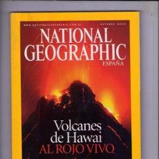 Coleccionismo de National Geographic: REVISTA NATIONAL GEOGRAPHIC ESPAÑA - OCTUBRE 2004. Lote 34663875