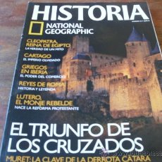 Coleccionismo de National Geographic: NATIONAL GEOGRAPHIC HISTORIA Nº 33. Lote 35796743