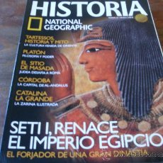 Coleccionismo de National Geographic: NATIONAL GEOGRAPHIC HISTORIA Nº 35. Lote 35796785