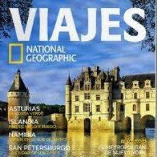 Coleccionismo de National Geographic: REVISTAS NATIONAL GEOGRAPHIC VIAJES LOTE DE 9 UNIDADES. Lote 108778436