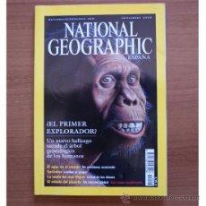 Coleccionismo de National Geographic: NATIONAL GEOGRAPHIC ESPAÑA, SEPTIEMBRE 2002. Lote 38077398