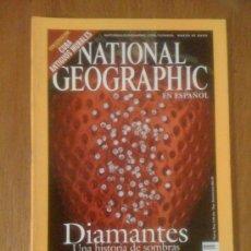 Coleccionismo de National Geographic: NATIONAL GEOGRAPHIC VOL. 10 N° 3 (EN ESPAÑOL). MARZO 2002.. Lote 38376452