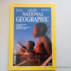 Coleccionismo de National Geographic: REVISTA NATIONAL GEOGRÁFIC N.1., 1997. Lote 39316470