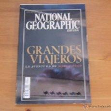 Coleccionismo de National Geographic: GRANDES VIAJEROS. NATIONAL GEOGRAPHIC. EDICIÓN ESPECIAL. Lote 40155809