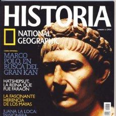 Coleccionismo de National Geographic: HISTORIA NATIONAL GEOGRAPHIC. Lote 41471651