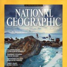 Coleccionismo de National Geographic: NATIONAL GEOGRAPHIC N. 33004 OCTUBRE 2013 - EN PORTADA: ANTARTIDA INDOMITA (NUEVA). Lote 60497609