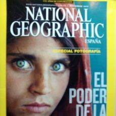 Coleccionismo de National Geographic: REVISTA NATIONAL GEOGRAPHIC ESPAÑA NOVIEMBRE 2013 / ESPECIAL FOTOGRAFÍA , EL PODER DE LA IMAGEN. Lote 41148077