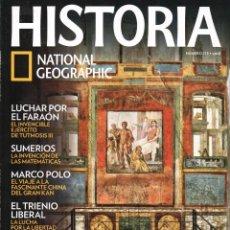 Coleccionismo de National Geographic: HISTORIA NATIONAL GEOGRAPHIC N. 115 - EN PORTADA: POMPEYA (NUEVA). Lote 122999343