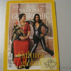 Coleccionismo de National Geographic: CULTURA GLOBALNATIONAL GEOGRAPHIC ESPAÑA19972,00. Lote 42211522