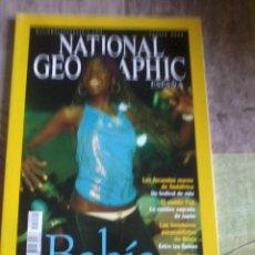 Coleccionismo de National Geographic: NATIONAL GEOGRAPHIC ESPAÑA. AGOSTO 2002. BAHÍA. B4R. Lote 44149957