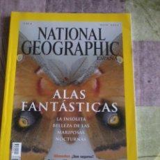 Coleccionismo de National Geographic: NATIONAL GEOGRAPHIC ESPAÑA. ALAS FANTÁSTICAS , MAY0 2002. B4R. Lote 44150732
