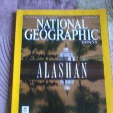 Coleccionismo de National Geographic: NATIONAL GEOGRAPHIC ESPAÑA. ALASHAN. ENERO 2002. B4R. Lote 44150763