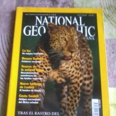 Coleccionismo de National Geographic: NATIONAL GEOGRAPHIC ESPAÑA. TRASL EL RASTRO DEL LEPARDO. OCTUBRE 2001. B4R. Lote 44151290