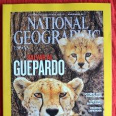 Coleccionismo de National Geographic: NATIONAL GEOGRAPHIC - NOVIENBRE 2012 - VOL 31 N.5 - SALVAR AL GUEPARDO - PINGÜINOS EMPERADOR. Lote 44919587