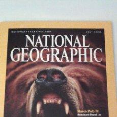 Coleccionismo de National Geographic: REVISTA NATIONAL GEOGRAPHIC. JULIO 2001. INCLUYE SUPLEMENTO DESPLEGABLE. Lote 44928305