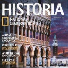 Coleccionismo de National Geographic: HISTORIA NATIONAL GEOGRAPHIC N. 131 - EN PORTADA: EL NACIMIENTO DE VENECIA (NUEVA). Lote 144485117