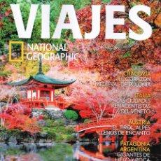 Coleccionismo de National Geographic: VIAJES NATIONAL GEOGRAPHIC N. 176 - EN PORTADA: JAPON (NUEVA). Lote 84584074