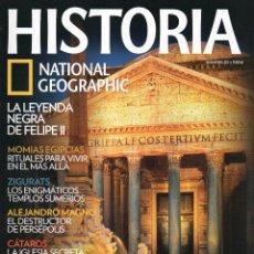 Coleccionismo de National Geographic: HISTORIA NATIONAL GEOGRAPHIC N. 92 - EN PORTADA: LA FUNDACION DE ROMA (NUEVA). Lote 164671148