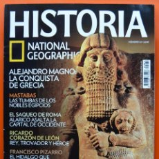 Collezionismo di National Geographic: HISTORIA - NATIONAL GEOGRAPHIC - Nº 82 - EL ESPLENDOR DEL IMPERIO ASIRIO - RICARDO CORAZON DE LEON. Lote 46046382