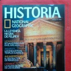 Coleccionismo de National Geographic: HISTORIA NATIONAL GEOGRAPHIC NÚM. 92. LA FUNDACIÓN DE ROMA. Lote 46478560