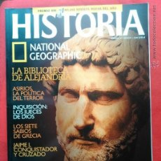 Coleccionismo de National Geographic: HISTORIA NATIONAL GEOGRAPHIC NÚM. 17. ADRIANO. Lote 46478676