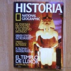 Coleccionismo de National Geographic: HISTORIA. NATIONAL GEOGRAPHIC. NÚMERO 11.. Lote 46951269
