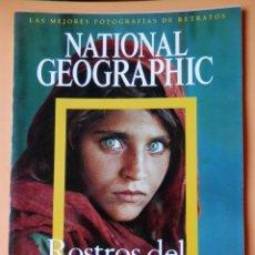 Coleccionismo de National Geographic: NATIONAL GEOGRAPHIC. ROSTROS DEL MUNDO. LAS MEJORES FOTOGRAFÍAS DE RETRATOS - DIVERSOS AUTORES. Lote 49346933