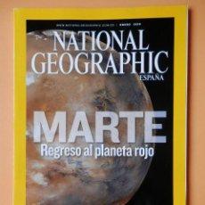 Collezionismo di National Geographic: NATIONAL GEOGRAPHIC ESPAÑA. MARTE. REGRESO AL PLANETA ROJO. VOL. 24. NÚM. 1 - DIVERSOS AUTORES. Lote 49347130