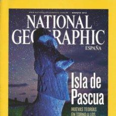 Coleccionismo de National Geographic: NATIONAL GEOGRAPHIC AGOSTO 8 / 2012 ISLA DE PASCUA LONDERS OLÍMPICO PERROS UNA ESPECIE RAZAS RAYOS. Lote 229597380
