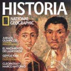 Coleccionismo de National Geographic: HISTORIA NATIONAL GEOGRAPHIC N. 136 - EN PORTADA: POMPEYA (NUEVA). Lote 136439048
