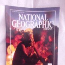 Coleccionismo de National Geographic: AFRICA. PUEBLOS Y CULTURAS ANCESTRALES. EDICION ESPECIAL NATIONAL GEOGRAPHIC.. Lote 50293938