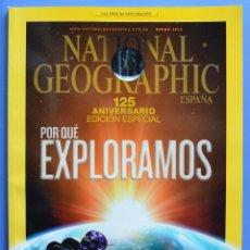 Coleccionismo de National Geographic: NATIONAL GEOGRAPHIC - ENERO 2013 - VOL 32 NUM 1 - POR QUE EXPLORAMOS - 125 ANIVERSARIO. Lote 50619272