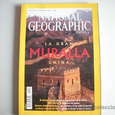 Coleccionismo de National Geographic: REVISTA NATIONAL - GEOGRAPHIC - ESPAÑA - AÑO - ENERO 2003 - LA GRAN MURALLA - CHINA -. Lote 51144315