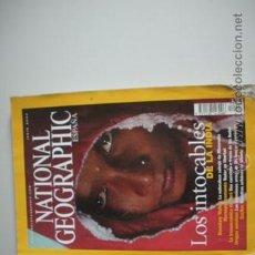 Coleccionismo de National Geographic: REVISTA NATIONAL - GEOGRAPHIC - ESPAÑA - AÑO - JUNIO 2003 - LOS INTOCABLES DE LA INDIA -. Lote 51144455