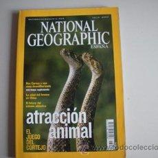Coleccionismo de National Geographic: REVISTA NATIONAL - GEOGRAPHIC - ESPAÑA - AÑO - JULIO 2003 - ATRACION ANIMAL -. Lote 51144487