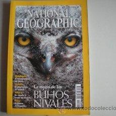 Coleccionismo de National Geographic: REVISTA NATIONAL - GEOGRAPHIC - ESPAÑA - AÑO - DICIEMBRE 2002 - BUHOS NIVALES -. Lote 51144742