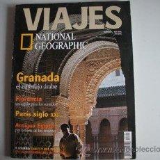 Coleccionismo de National Geographic: REVISTA NATIONAL - GEOGRAPHIC - ESPAÑA - Nº - 1 - GRANADA - FLORENCIA - PARIS -. Lote 51144814