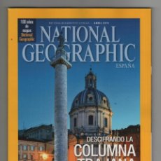 Coleccionismo de National Geographic: NATIONAL GEOGRAPHIC - ESPAÑA - ABRIL 2015.. Lote 51168749