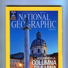 Coleccionismo de National Geographic: REVISTA NATIONAL GEOGRAPHIC, ABRIL 2015. Lote 51186908