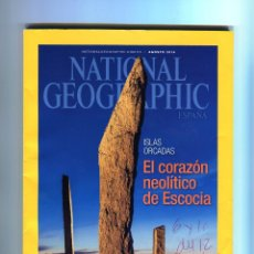 Coleccionismo de National Geographic: REVISTA NATIONAL GEOGRAPHIC, AGOSTO 2014. Lote 218108253