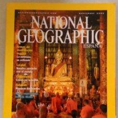 Coleccionismo de National Geographic: EL PATRIMONIO DE LA HUMANIDAD. Lote 51702891