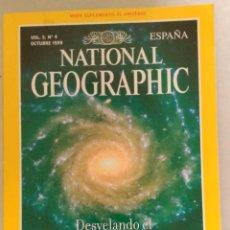 Coleccionismo de National Geographic: DESVELANDO EL UNIVERSO.. Lote 51703052