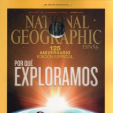 Coleccionismo de National Geographic: NATIONAL GEOGRAPHIC N. 32001 ENERO 2013 - PORTADA: POR QUE EXPLORAMOS (NUEVA). Lote 178868991