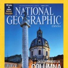 Coleccionismo de National Geographic: NATIONAL GEOGRAPHIC N. 36004 ABRIL 2015 - PORTADA: DESCIFRANDO LA COLUMNA TRAJANA (NUEVA). Lote 178868962